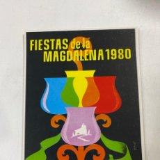 Postales: TARJETA POSTAL. CASTELLÓN. FERIA Y FIESTAS. FESTEJOS DE LA MAGDALENA DE 1980. ED. JUNTA CENTRAL. Lote 271550758