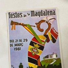 Postales: TARJETA POSTAL. CASTELLÓN. FERIA Y FIESTAS. FESTEJOS DE LA MAGDALENA DE 1981. ED. JUNTA CENTRAL. Lote 271550783