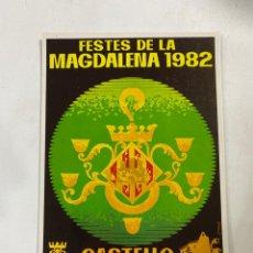 Postales: TARJETA POSTAL. CASTELLÓN. FERIA Y FIESTAS. FESTEJOS DE LA MAGDALENA DE 1982. ED. JUNTA CENTRAL. Lote 271550818