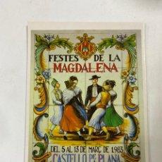 Postales: TARJETA POSTAL. CASTELLÓN. FERIA Y FIESTAS. FESTEJOS DE LA MAGDALENA DE 1983. ED. JUNTA CENTRAL. Lote 271550868