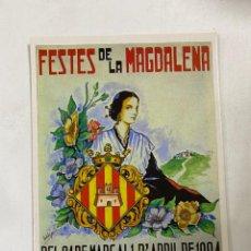 Postales: TARJETA POSTAL. CASTELLÓN. FERIA Y FIESTAS. FESTEJOS DE LA MAGDALENA DE 1984. ED. JUNTA CENTRAL. Lote 271550913