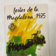 Postales: TARJETA POSTAL. CASTELLÓN. FERIA Y FIESTAS. FESTEJOS DE LA MAGDALENA DE 1985. ED. JUNTA CENTRAL. Lote 271550928