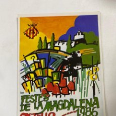 Postales: TARJETA POSTAL. CASTELLÓN. FERIA Y FIESTAS. FESTEJOS DE LA MAGDALENA DE 1986. ED. JUNTA CENTRAL. Lote 271550968
