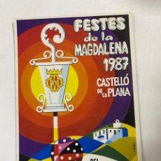 Postales: TARJETA POSTAL. CASTELLÓN. FERIA Y FIESTAS. FESTEJOS DE LA MAGDALENA DE 1987. ED. JUNTA CENTRAL. Lote 271551048