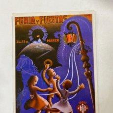 Postales: TARJETA POSTAL. CASTELLÓN. FERIA Y FIESTAS. FESTEJOS DE LA MAGDALENA DE 1945. ED. JUNTA CENTRAL. Lote 271551228