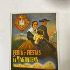 Postales: TARJETA POSTAL. CASTELLÓN. FERIA Y FIESTAS. FESTEJOS DE LA MAGDALENA DE 1946. ED. JUNTA CENTRAL. Lote 271551298