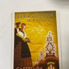 Postales: TARJETA POSTAL. CASTELLÓN. FERIA Y FIESTAS. FESTEJOS DE LA MAGDALENA DE 1947. ED. JUNTA CENTRAL. Lote 271551333