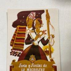Postales: TARJETA POSTAL. CASTELLÓN. FERIA Y FIESTAS. FESTEJOS DE LA MAGDALENA DE 1948. ED. JUNTA CENTRAL. Lote 271551388