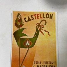Postales: TARJETA POSTAL. CASTELLÓN. FERIA Y FIESTAS. FESTEJOS DE LA MAGDALENA DE 1949. ED. JUNTA CENTRAL. Lote 271551453