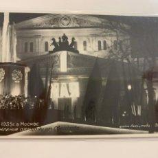 Postales: RUSIA. CELEBRANDO EL DÍA 1º DE MAYO DE 1935. ORIGINAL DE ÉPOCA. Lote 271891883