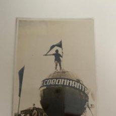 Postales: RUSIA. CELEBRANDO EL DÍA 1º DE MAYO DE 1935. ORIGINAL DE ÉPOCA. Lote 272131603
