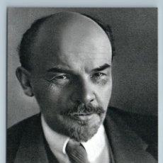 Postales: PORTRAIT LENIN IN PETROGRAD 1918 SOVIET COMMUNIST LEADER 150 ANNIV NEW POSTCARD - REAL PHOTO. Lote 278745333