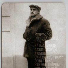Postales: VLADIMIR MAYAKOVSKY GREAT SOVIET AGITATION POET AGITPROP RUSSIAN NEW POSTCARD - REAL PHOTO. Lote 278746963