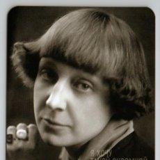 Postales: MARINA TSVETAEVA GREAT WOMAN RUSSIAN LYRICAL POET PHOTO QUOTE NEW POSTCARD - REAL PHOTO. Lote 278747163
