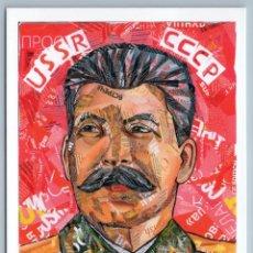 Postales: STALIN USSR LEADER MILITARY UNIFORM UNUSUAL COLLAGE ART RUSSIAN NEW POSTCARD - OKSANA MELNICHUK. Lote 278751208