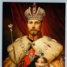 Postales: RUSSIAN EMPEROR NICHOLAS II REGALIA ROYALTY BY SHISHKIN NEW UNPOSTED POSTCARD - ANDREY SHISHKIN. Lote 278751243