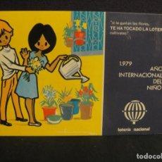 Postales: 1979 AÑO INTERNACIONAL DEL NIÑO - LOTERIA NACIONAL SERIE L Nº 8 , ILUSTRADOR E. LARA. Lote 278804788
