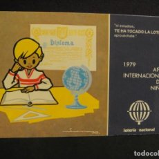 Postales: 1979 AÑO INTERNACIONAL DEL NIÑO - LOTERIA NACIONAL SERIE L Nº 2 , ILUSTRADOR E. LARA. Lote 278804868