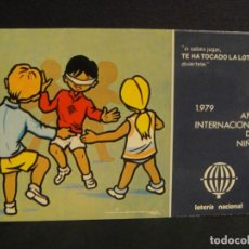 Postales: 1979 AÑO INTERNACIONAL DEL NIÑO - LOTERIA NACIONAL SERIE L Nº 3 , ILUSTRADOR E. LARA. Lote 278804983