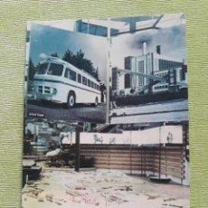 Postales: POSTAL EXPOSICIÓN UNIVERSAL INTERNACIONAL BRUSELAS 1958. PABELLÓN DE ESPAÑA, INDUSTRIA.. Lote 280816293