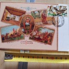 Postales: 2 POSTALES DE COLÓN. SEVILLA PUENTE ENTRE 2 EXPOSICIONES. 1991 EXPOSICIÓN FILATÉLICA. Lote 284380218