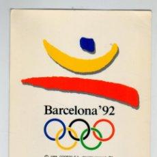 Postales: JUEGOS OLIMPICOS BARCELONA 92 - 1992 - POSTAL CONMEMORATIVA. Lote 293579483
