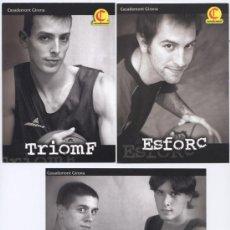 Coleccionismo deportivo: LOTE 3 POSTALES JUGADORES BALONCESTO *CASADEMONT GIRONA* - JORDI TRIAS, PERE CAPDEVILA, SÁBAT Y C. Lote 24564814