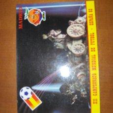 Coleccionismo deportivo: POSTAL ESPAÑA 82 - LA CIBELES -. Lote 25171538
