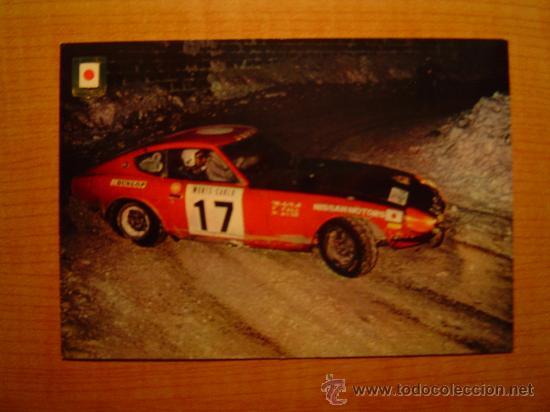 POSTAL SERIE AUTOMOVILES RALLYE Nº DATSUN 240 Z (VERSION RALLY MONTECARLO) (Coleccionismo Deportivo - Postales de otros Deportes )