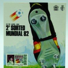 Coleccionismo deportivo: POSTAL 2º SORTEO LOTERÍA NACIONAL MUNDIAL 82 25 ABRIL 1981 ED SERVICIO NACIONAL LOTERÍAS SIN CIRCULA. Lote 21651420