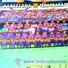 Coleccionismo deportivo: FOTOGRAFÍA-POSTAL DEL F.C.BARCELONA DE 1991/92-EL DREAM TEAM-CON TODAS LAS FIRMAS DEBAJO.. Lote 22920261