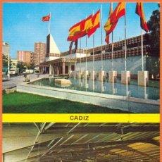 Coleccionismo deportivo: PABELLÓN DEPORTIVO PROVINCIAL FERNANDO PORTILLO - CADIZ - Nº 61 ED. SICILIA - AÑOS 70. Lote 27745742