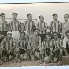 Coleccionismo deportivo: EQUIPO AÑOS 30 - ¿MANRESA? - POSTAL FOTOGRÁFICA . Lote 28146222