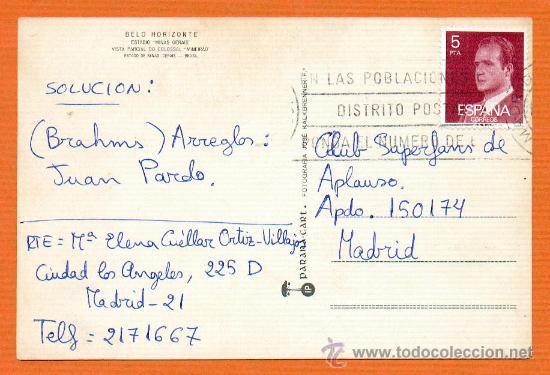 Coleccionismo deportivo: ESTADIO MINEIRAO - CRUZEIRO Y AT. MINEIRO - BELO HORIZONTE ORIGINAL AÑOS 70 BRASIL - Foto 2 - 28937144
