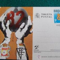 Coleccionismo deportivo: POSTAL-FEF-MUNDIAL ESPAÑA 1982. Lote 29329739