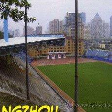 Coleccionismo deportivo: GANGZHOU CHINA - ESTADIO OLIMPICO PARC YUEXIU - NUEVA SIN CIRCULAR . Lote 30415515