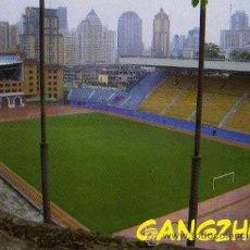 Coleccionismo deportivo: GANGZHOU CHINA - ESTADIO OLIMPICO PARC YUEXIU - NUEVA SIN CIRCULAR . Lote 30415527