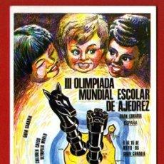 Coleccionismo deportivo: POSTAL SIN USAR: III OLIMPIADA MUNDIAL ESCOLAR DE AJEDREZ - GRAN CANARIA '95 - AÑO 1995.. Lote 30881946