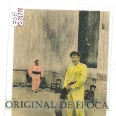 Coleccionismo deportivo: (PS-28218)POSTAL DE CHIQUITO DE CAMBO-CAMPEON DEL MUNDO.PELOTARI. Lote 32305936