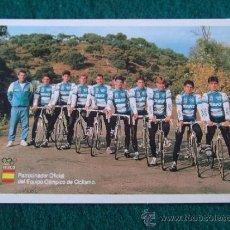 Coleccionismo deportivo: SEAT-CICLISMO-V7-NO ESCRITA-PATROCINADOR EQUIPO OLIMPICO. Lote 34164441