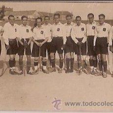 Coleccionismo deportivo: ANTIGUA POSTAL BARCELONA EQUIPO DEL REAL POLO HOCKEY CLUB CAMPEONES DE ESPAÑA FOTO ALVARO . Lote 35301222