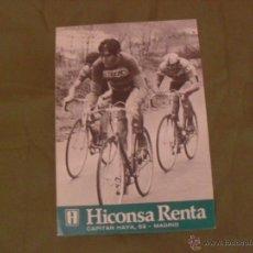 Coleccionismo deportivo: POSTAL PUBLICITARIA DE HICONSA RENTA, XXIX VUELTA CICLISTA A ESPAÑA 1974. Lote 41578771