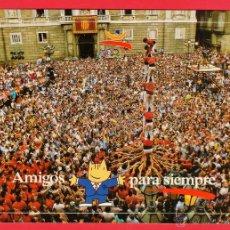 Coleccionismo deportivo: POSTAL OLIMPICA BARCELONA 92 - Nº 271 - AMIGOS PARA SIEMPRE / CASTELL - JULIAN - AÑO 1992. Lote 42313047