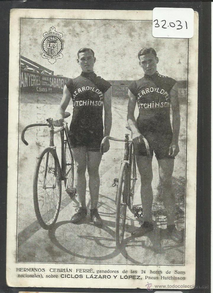 POSTAL DE CICLISMO - HERMANOS CEBRIAN FERRE - CICLOS LAZARO Y LOPEZ - VER REVERSO - (32031) (Coleccionismo Deportivo - Postales de otros Deportes )