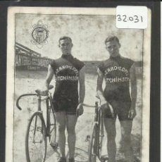 Coleccionismo deportivo: POSTAL DE CICLISMO - HERMANOS CEBRIAN FERRE - CICLOS LAZARO Y LOPEZ - VER REVERSO - (32031). Lote 49114599