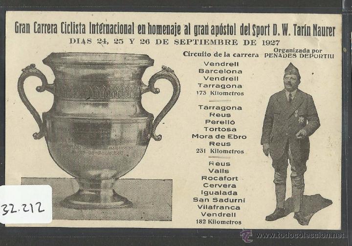 CICLISMO - GRAN CARRERA CICLISTA INTERNACIONAL - VENDRELL BARCELONA TARRAGONA - NO POSTAL - (32212) (Coleccionismo Deportivo - Postales de otros Deportes )