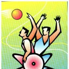 Coleccionismo deportivo: POSTAL - EL DEPORTE NOS IGUALA - BALONCESTO EN SILLA DE RUEDAS. Lote 102976051