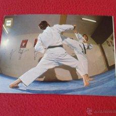 Coleccionismo deportivo: ANTIGUA ESCASA POSTAL DEPORTE DEPORTIVA SERIE KARATE Nº 16 YOKO GERI IDEAL COLECCION COLECCIONISTAS . Lote 51246999