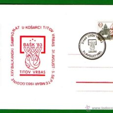 Coleccionismo deportivo: TARJETA PRIMER DÍA DE CIRCULACIÓN: XXV CAMPEONATO DE BALONCESTO DE LOS BALCANES - TITOV VRBAS 1983.. Lote 52388186