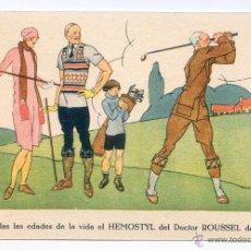 Coleccionismo deportivo: GOLF, POSTAL PUBLCITARIA DE HEMOSTYL DEL DOCTOR ROUSSEL. Lote 53237693